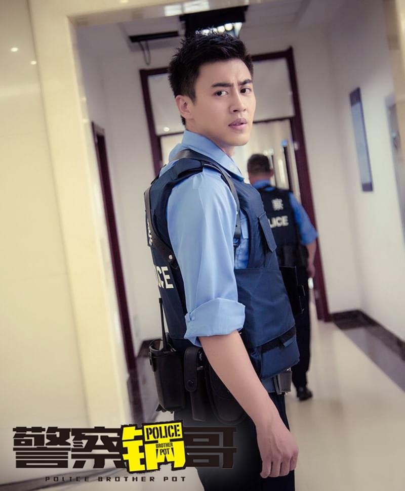 《警察锅哥》登陆安徽卫视 刘凯不惧与张一山比较