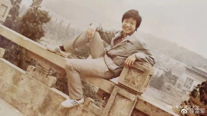 雷军分享30年前旧照 网友调侃:鞋子亮了