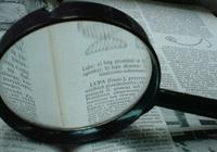 中国论文被大规模撤稿 国际科学形象遭重创