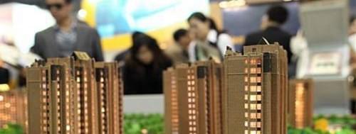 央行调查:超七成居民认为房价不会跌,你怎么看?