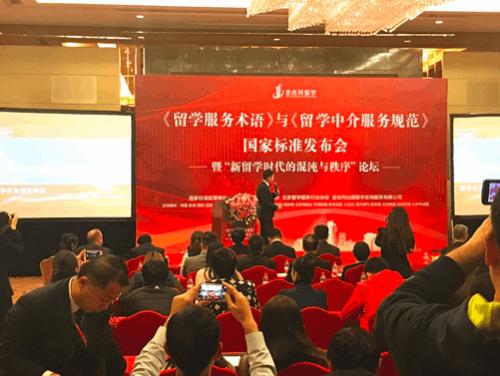 金吉列杨波:两项行业标准制定历时三年时间