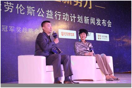 心忧中国排球基础薄弱  郎平强烈关注青少年体育发展