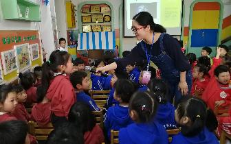 """市南教育第五幼儿园开展""""世界地球日""""家长公益课堂"""