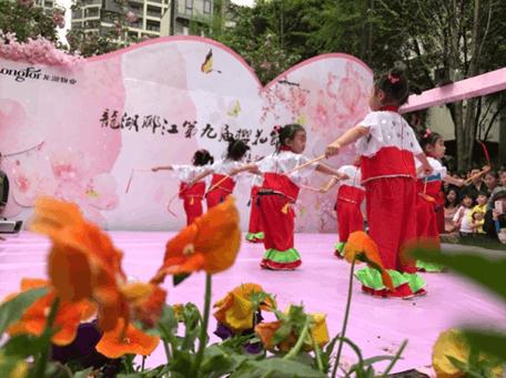 重庆龙湖物业郦江樱花节 演绎社区文化生活典范
