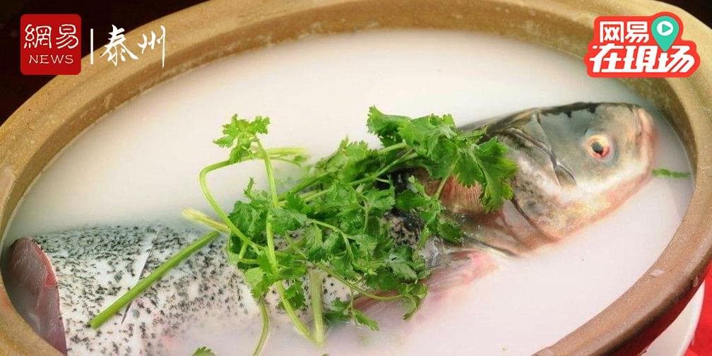 《我的拿手菜》探秘天目湖鱼头的神秘配方