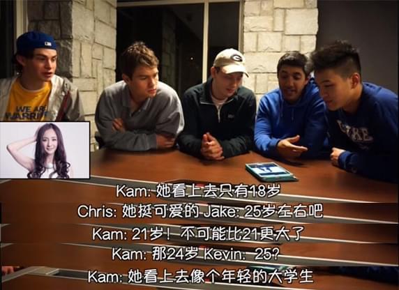 老外总结中国女孩年轻秘诀,最后一条你绝对想不到