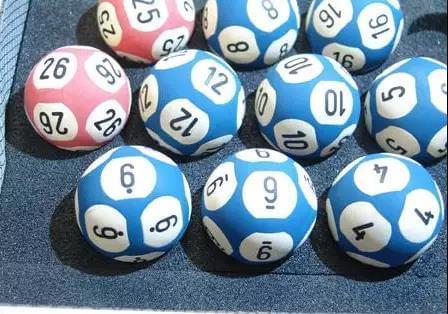 什么?博彩公司提前猜到了今晚双色球蓝球号码?