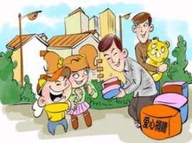 运城市关工委检查指导关爱留守儿童教育工作