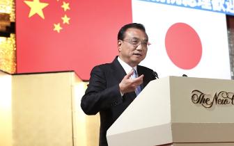 李克强:中国将全面放开制造业 扩大金融业开放
