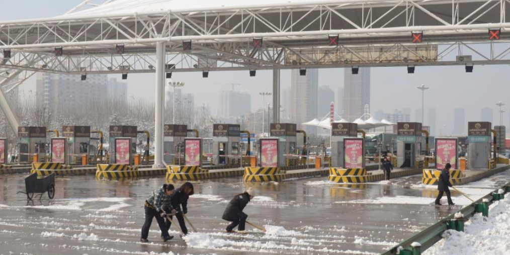 全省多条高速因降雪封闭 出行注意安全