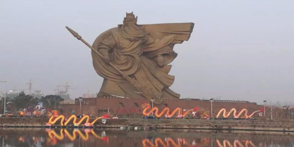 """关公义园灯展探访:""""薪天地""""巧手造出光影新天地"""
