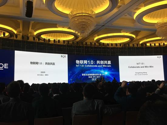 京东方董事长:10.5代液晶面板线将会在下月投产