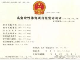 全杭州放心泳池名单公布!你家附近的合格吗
