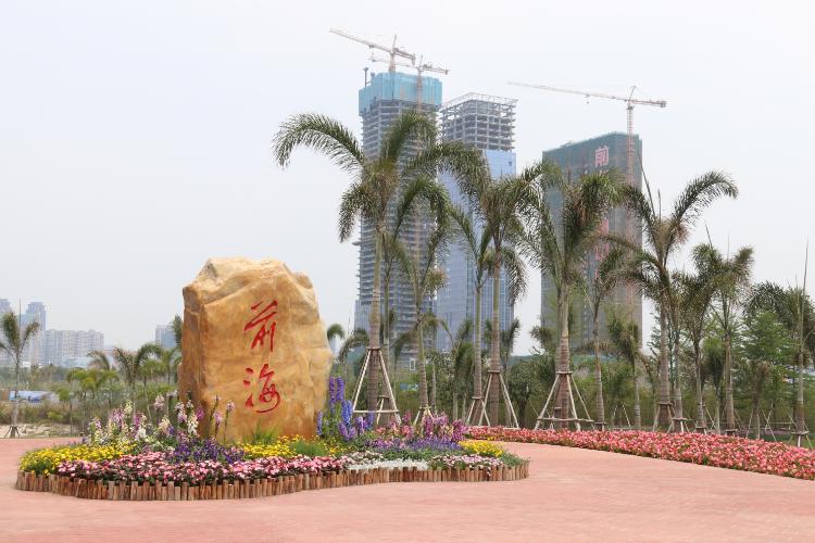 广东自贸区建设迎三周年:深圳前海蛇口片区推动法治建