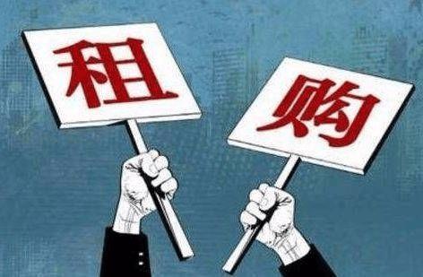租售同权概念股有望成新投资风口