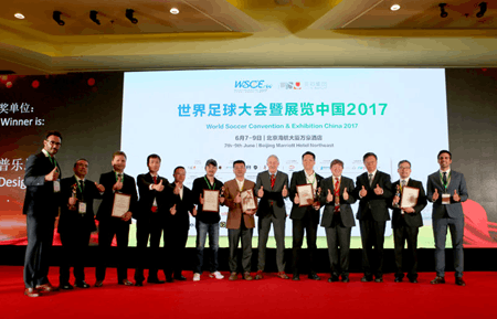 世界足球大会暨展览闭幕 维拉教中国足球抓青训