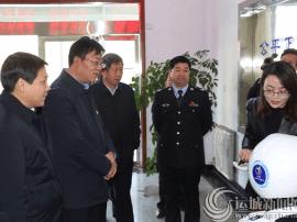 山西省司法厅厅长薛永辉在运城市调研