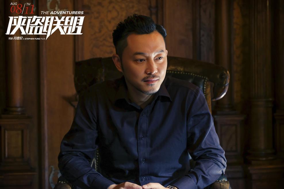 《侠盗联盟》曝沙溢特辑  飚英文秀舞蹈演土豪