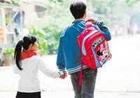长沙某小学校长呼吁书包减重!救救孩子的颈椎