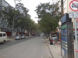 坞城西街更名省府街 太原又集中命名一批小街巷