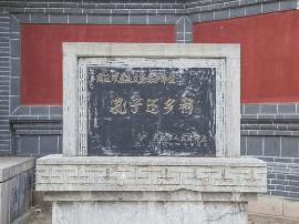 商丘民间故事:孙知县杀鸡断案