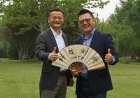 """eWTP生态基金""成立 俞永福任创始合伙人及董事"