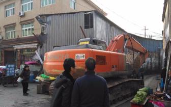 玉城:老旧工业点拆违行动重拳出击