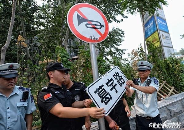 北京市政母亲身影千兆电池9起奔驰阿斯顿马歌地图上工厂项