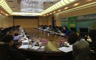 2018广西边关风情旅游联盟联席会议29日在百色召开