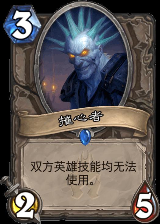 炉石冰封王座8月1日新卡牌公布:死亡先知萨尔