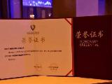 新华保险入选2017中国保险慈善榜十强