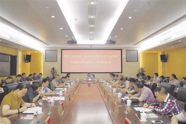 垫江:统筹发力 激发基层党建新活力