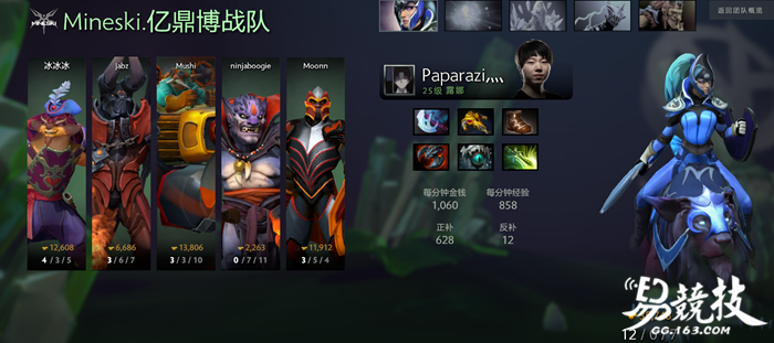 MDL Changsha Major - VG vs Mski