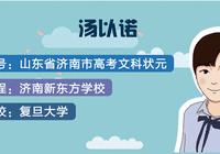 汤以诺:我不想谈《菊与刀》我只想谈谈旅途中的人 ——作于U-CAN Touch The World丨新东方优能2017状元日本国际游学营