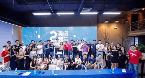 英诺广州2周年,89位创业者的家族盛宴