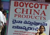 印度国内要求抵制中国货?真相可能很残酷……