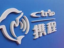 携程回应云南游禁止记者和河南广东人参团:将处