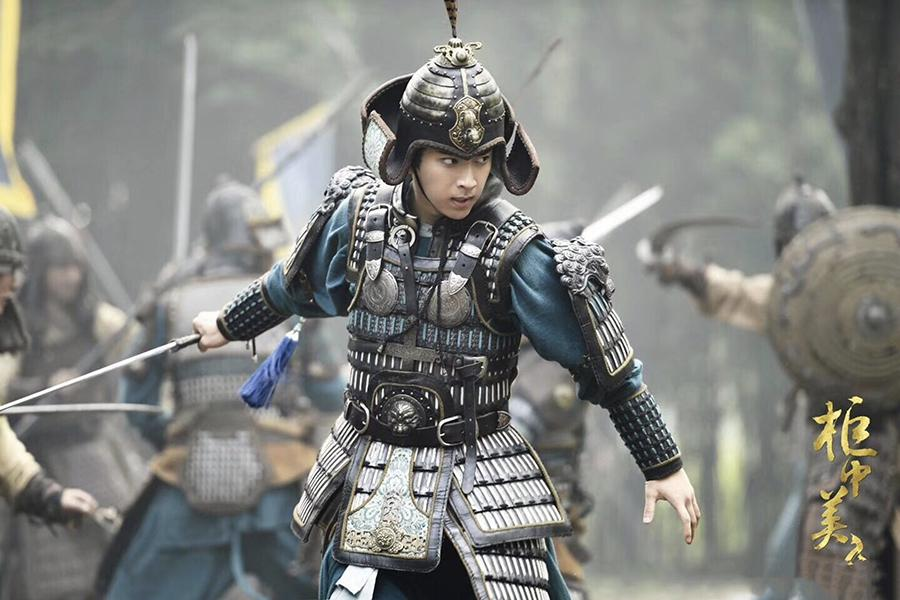 陈若轩变神勇大将军