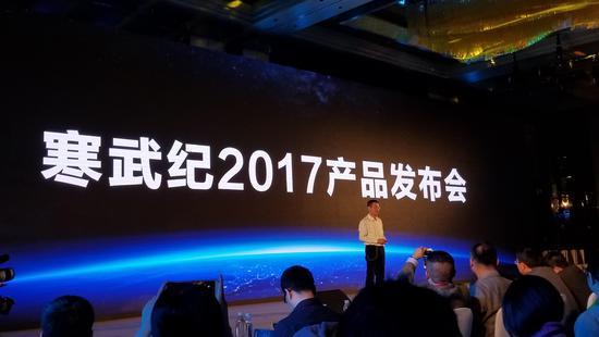 寒武纪发布3款AI处理器:碾轧苹果3年要占领30%市场