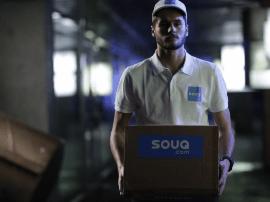 亚马逊确认收购电商公司Souq 进军中东市场