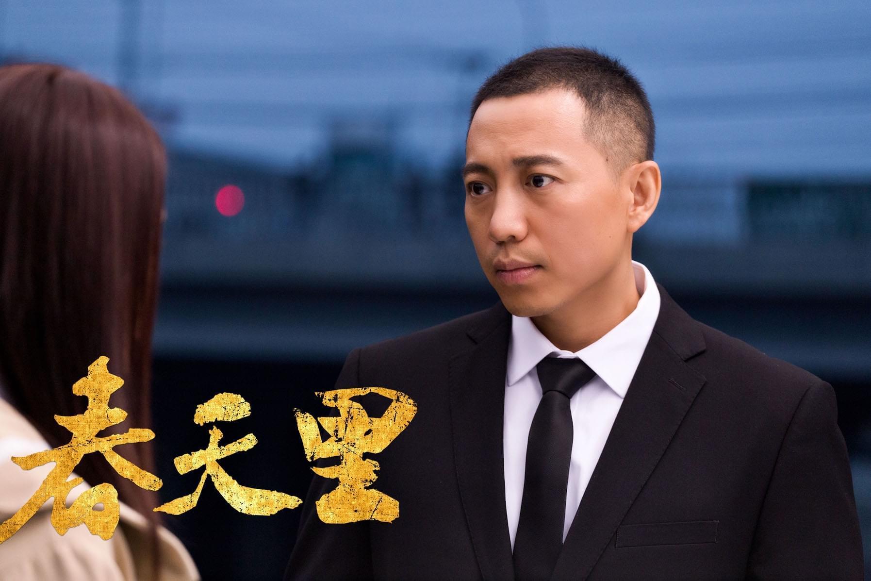 《春天里》播出获好评 谷智鑫演绎热血青春