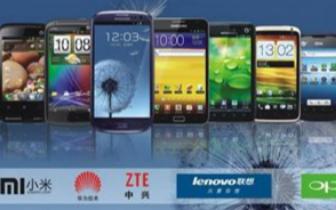 台湾观察:大陆手机品牌缘何广受台湾民众欢迎