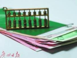 广州女士存折万元不翼而飞 银行:没流水记录不赔