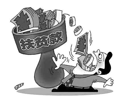 广西将持续三年对扶贫资金进行地毯式检查