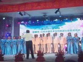 传播山西好声音 全国首列合唱专列抵达新疆