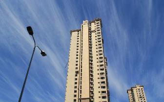 北京发布征求意见稿 部分限价房将转为共有产权房