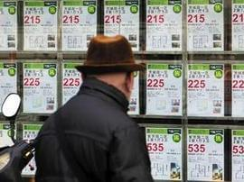 天津二手房市场有凉意 成交价格连续两周下滑