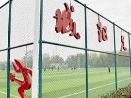 城阳建成8分钟健身圈 推动体育工作全地域覆盖