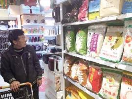 春节将至闽迎来大米销售旺季 进口大米成市场宠儿