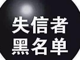 佛山一男子欠债逾千万 东躲西藏不还钱认住他!